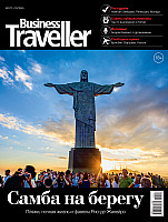 business traveller rio
